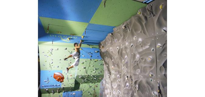 Horo Guru offers climbing courses