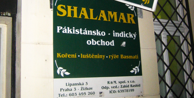 For Foodies: Shalamar Pakistani and Indian Shop