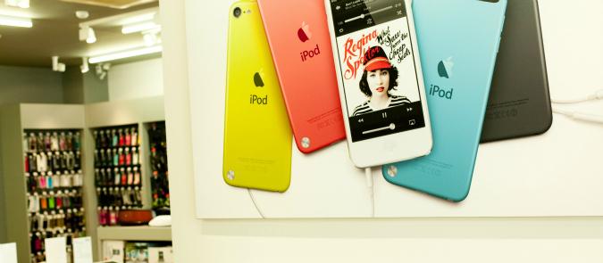 iStyle Premium Apple Reseller