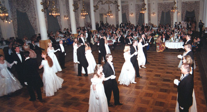 The Czech Republic has a lively tradition of ballroom dance