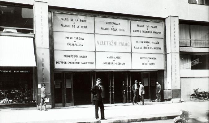 Main entrance, 1930s