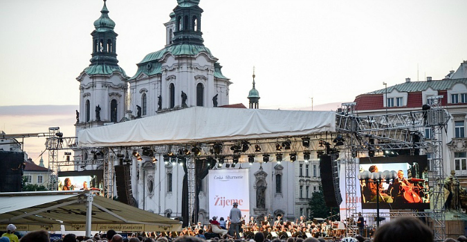 Open-air concert at Prague Castle / Image: www.ceskafilharmonie.cz