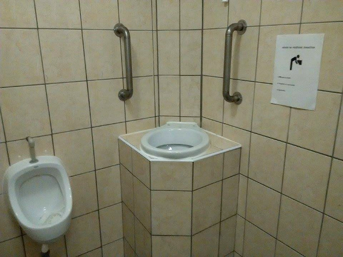 , Prague Club Installs Toilet for Vomiting, Expats.cz Latest News & Articles - Prague and the Czech Republic, Expats.cz Latest News & Articles - Prague and the Czech Republic