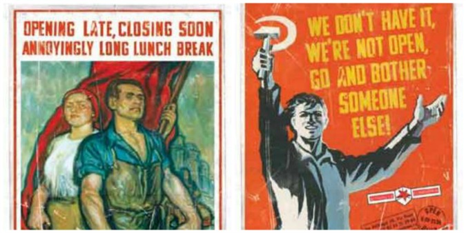 Posters from the Museum of Communism, Prague