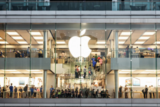 Confirmation of an Apple Store opening in Prague may be premature