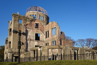 The Hiroshima Peace Memorial via Wikimedia / Oilstreet