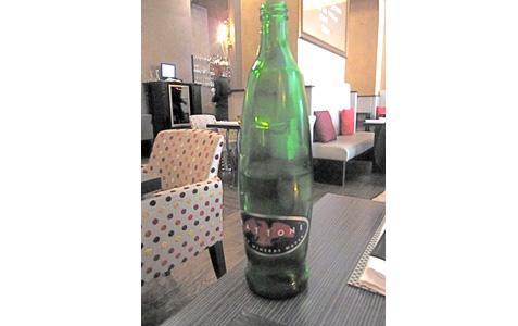 1 75 Liters. I ordered a .75 liter bottle